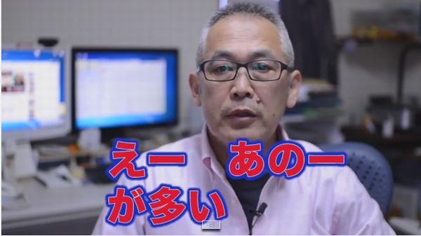 だめな動画PR