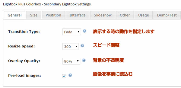 Secondary Lightbox Settings