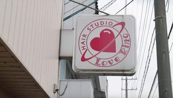 美容院のロゴ