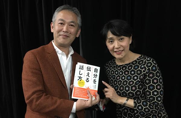 遠田恵子さん