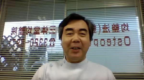 三体堂均整院 京王新線初台駅