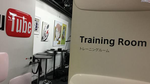 youtubeトレーニング