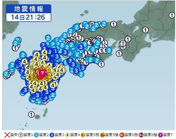 熊本でM7の地震