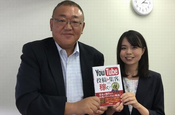 エヌ・エイ・アイ翻訳