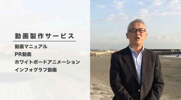 動画製作サービスメニュー